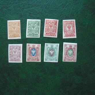 Почтовые марки Императорской России