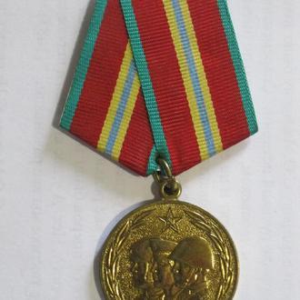 """Юбилейная медаль """" 70 лет вооруженных сил СССР"""""""