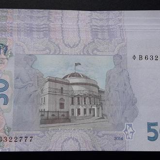 1000 гривень 20 шт по 50 грн 2014 UNC Гонтарева номера підряд серія ФВ