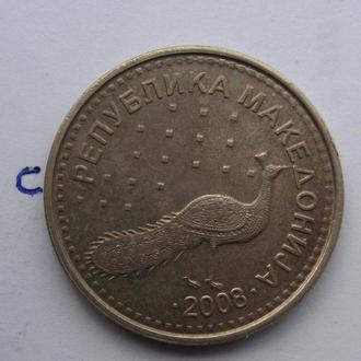 МАКЕДОНИЯ, 10 денаров 2008 г. (ПАВЛИН).