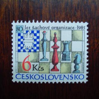 ЧССР.1985г. Шахматы. Полная серия. MNH