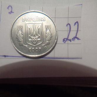 2 копейки Украина