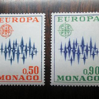 Монако.1972г. Европа-СЕРТ. Полная серия. MNH