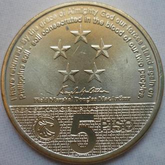 Филиппины 5 писо 2014 юб. состояние