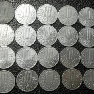 10 грошен Австрія (порічниця) 20шт, всі різні
