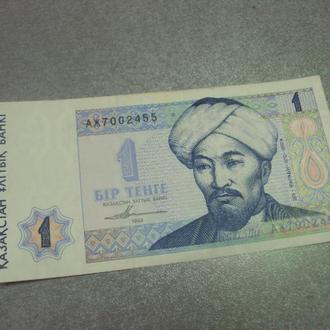 банкнота 1 тенге 1993 казахстан №336