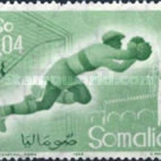Сомали 1958 спорт (часть серии)