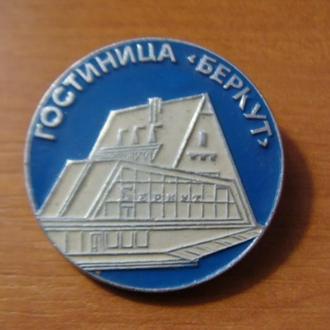 Гостиница Беркут Карпаты туризм (2)