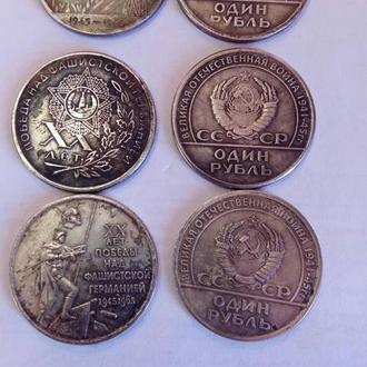 Продам монеты 20 лет победы