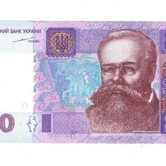50 грн Украина 2004 год Тигибко  Пресс. Unc.