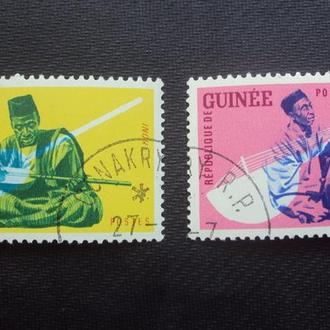 Гвинея .гаш.