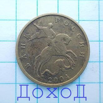 Монета Россия 10 копеек 2004 М немагнит №13