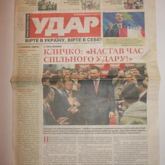 Газета 2014 Политика, Кличко