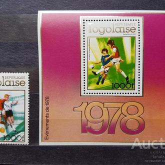 футбол  ЧМ 1978 Того комплект Михель=28 евро**