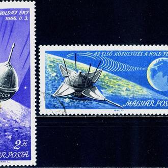 Венгрия. Луна-9 (серия) 1966 г.