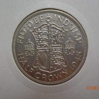 Великобритания 1/2 кроны 1945 George VI серебро отличное состояние редкая