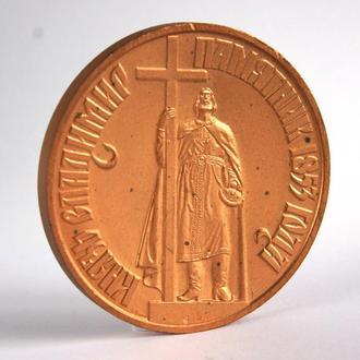 Памятная настольная медаль Телевизоры Славутич Князь Владимир 1980-е гг.