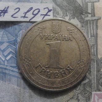 1 гривна 2004 года, Украина. Володимир Великий.