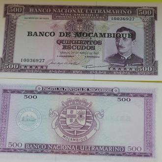 Мозамбик, 500 эскудо 1967 UNC
