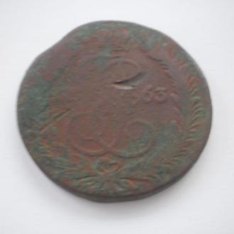 Царизм. Монета Росії. 5 копеек. 1763 рік. Катерина ІІ. Мідь. Оригінал 100%. ВЕЛИКА, ТЯЖКА монета.