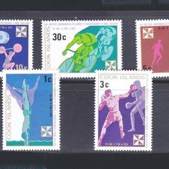 о-ва Кука   1974 г MNH -