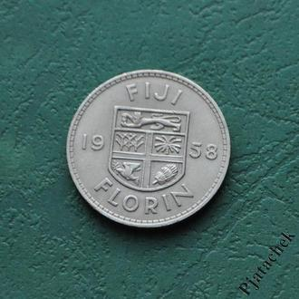 Фиджи 1 флорин 1958 г