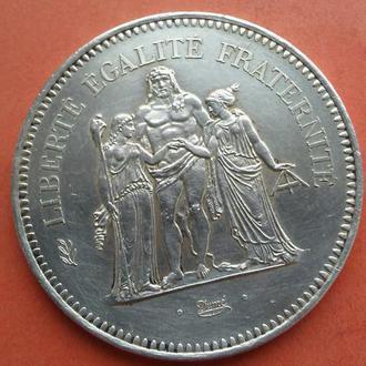 50 франков 1978г Франция Геркулес и музьі Серебро 900