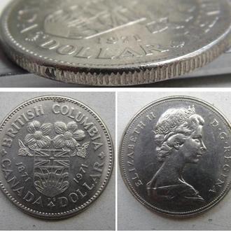 Канада 1 доллар, 1971г.  100 лет со дня присоединения Британской Колумбии