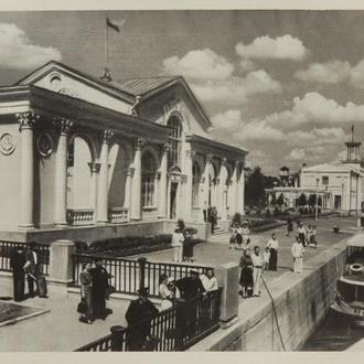 Открытка. Ростов-Дон, 1950-е. (126)
