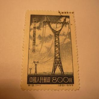 Китайская марка 1955 года