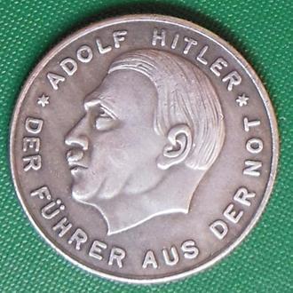 Германия  Adolf Hitler .Führer aus der Not