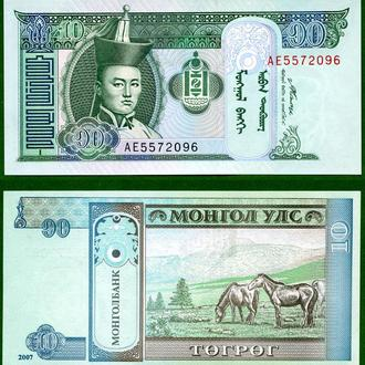 Монголия 10 тугриков 2009 UNC