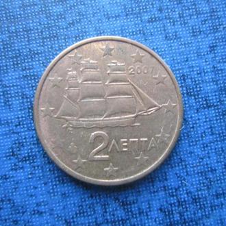 монета 2 евроцента Греция 2007 корабль парусник