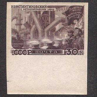 1947год. Послевоенное восстановление  СК 1111
