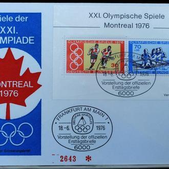 КПД 2 конверта Спорт Олимпиада XXI Монреаль 1976 год ФРГ
