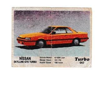 Вкладыш Turbo 90