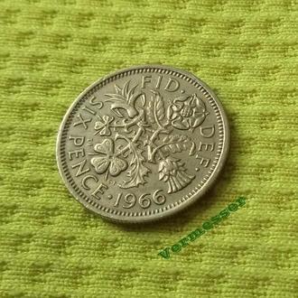 1966 Великобритания 6 пенсов