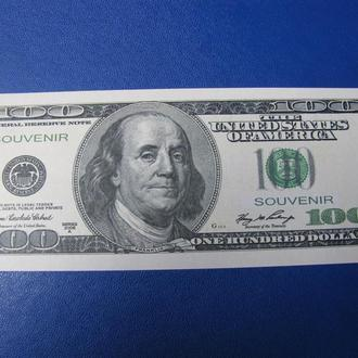 СУВЕНІР 100 Доларів 100 Долларов СУВЕНИР (Упаковка 80 шт - 50 грн) 1 шт - 1 грн