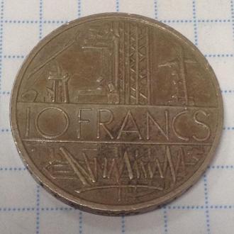 ФРАНЦИЯ, 10 франков 1980