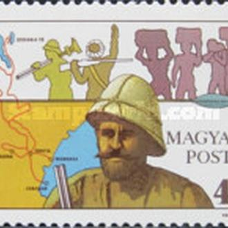 Венгрия 1987