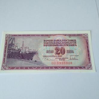 20 динар, Югославия, 1978, пресс, unc, оригинал
