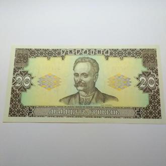 20 гривень 1992, Гетьман, прес, unc, оригинал