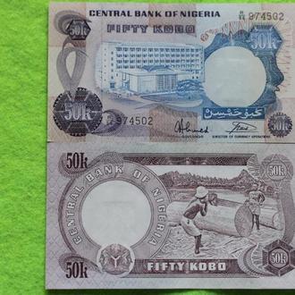 Нигерия 50 кобо UNC