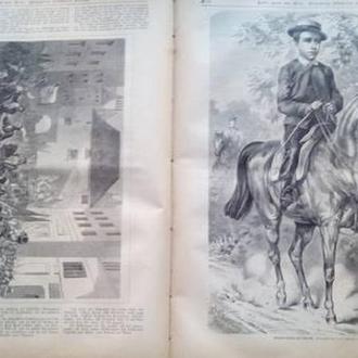 Uber Land und Meer 1869 -1870 ( Над землей и морем )