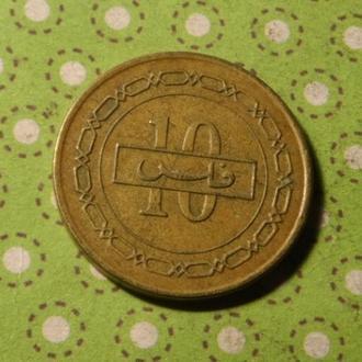 Бахрейн 1992 год монета 10 филсов !