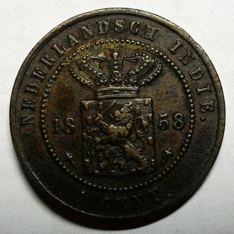 Нидерландская Индия,1 цент,1858 год СОСТОЯНИЕ!!!!!!!