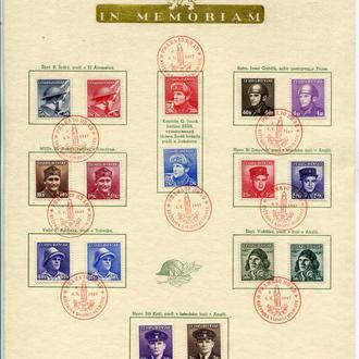 """В пам""""ять відомих чехів. Філ. лист. 1947."""