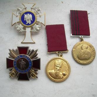 Крест св.Михаила,козацкий крест,2 медали