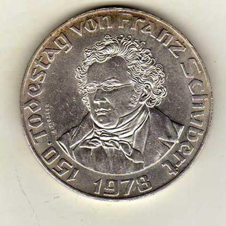 Австрия 50 шиллингов 1978г