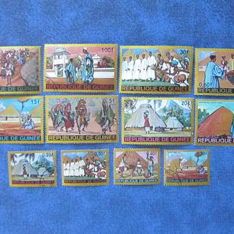 12 марок Гвинея искусство гаш.